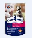 Club4paws консервированный корм для щенков 24x100г