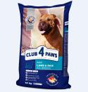 Club 4 paws hüpoallergiline koeratoit lambaliha ja riisiga 14kg