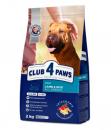 Club 4 paws hüpoallergiline koeratoit lambaliha ja riisiga 10kg(5x2kg)