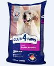 Club 4 paws kuivtoit suurt kasvu koertele 14kg