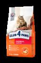Club 4 paws kuivtoit täisk.kassidele karvapallide kontrolliks 5 kg
